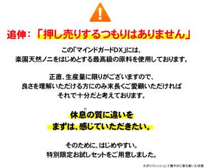 screenshot_00001