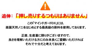 2015-04-22_234459