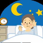 眠りが浅い人におすすめするサプリメント、グッドナイト27000