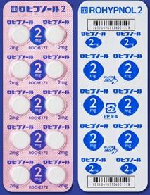 ロヒプノール錠2(中外製薬)