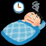 手っ取り早い睡眠障害の改善方法、おすすめ不眠症サプリも試してみて