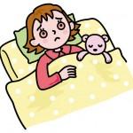 3交代の不眠症にはグッドナイト27000がおすすめ