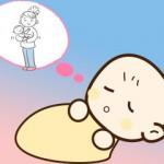 眠りが浅くて夜泣きする赤ちゃん・幼児への対策方法!すやねむカモミールでママもすやねむ