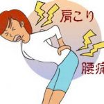 現役介護士がおすすめする腰痛対策の人気マットレス「雲のやすらぎ」