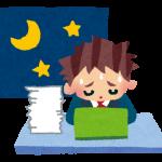 月30時間の残業の人の睡眠時間はどのくらい?