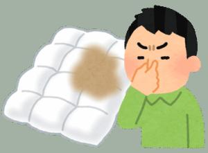 布団の汚れ